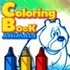 Coloring Books: Animals